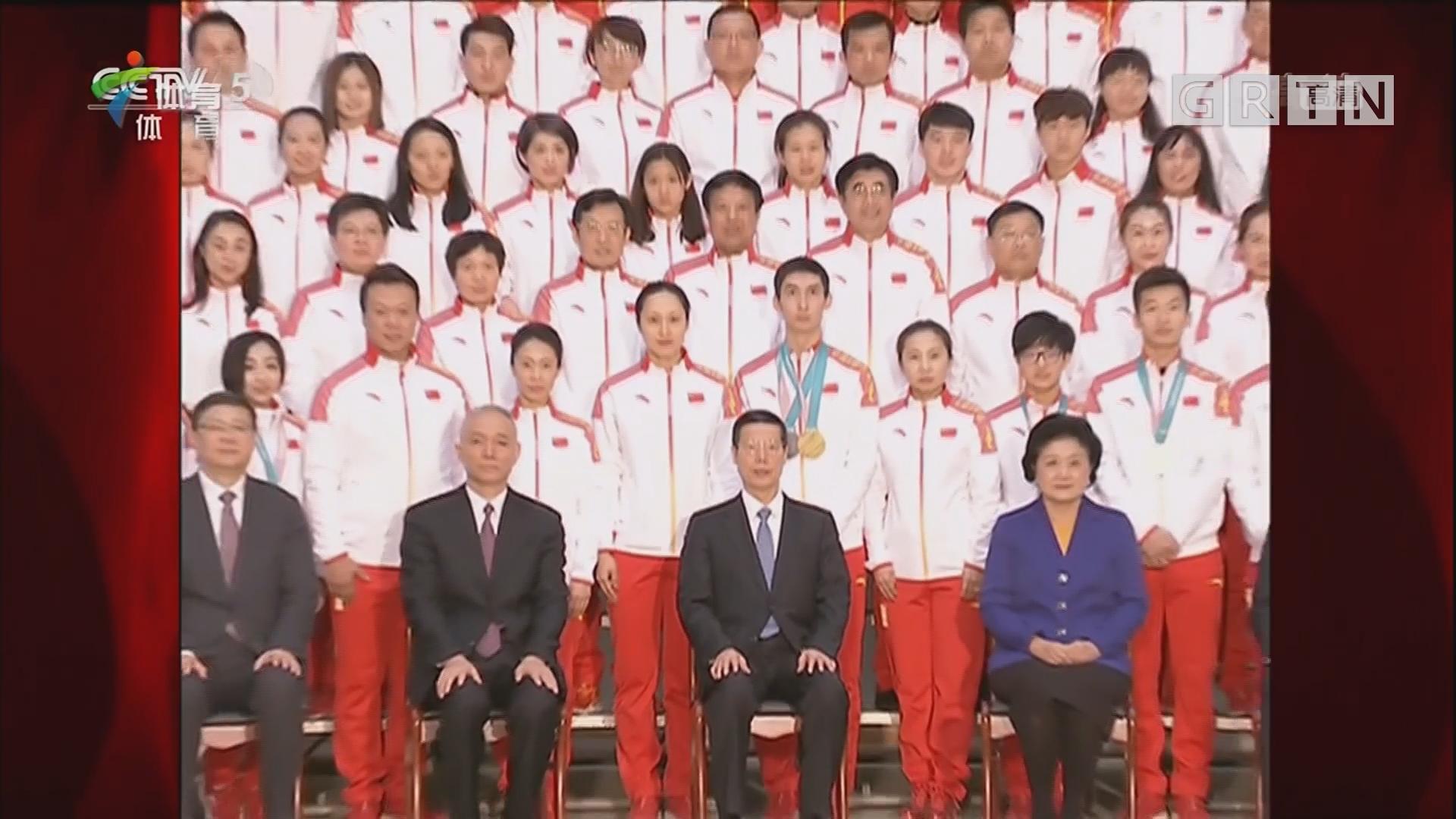 国务院副总理、第24届冬季奥林匹克运动会工作领导小组组长张高丽27号会见载誉归来的平昌冬奥会中国体育代表团