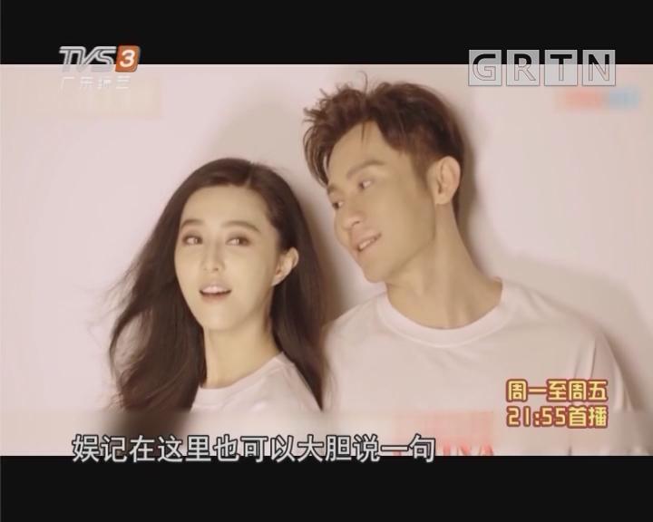 李晨凭借《空天猎》获奖 自曝与范冰冰好事将近