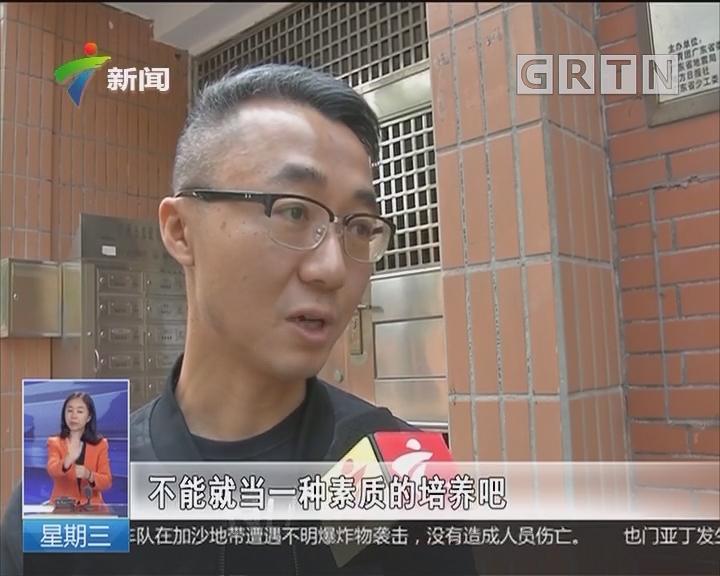 广东 省教育厅明确:2020年前取消各类特长生招生