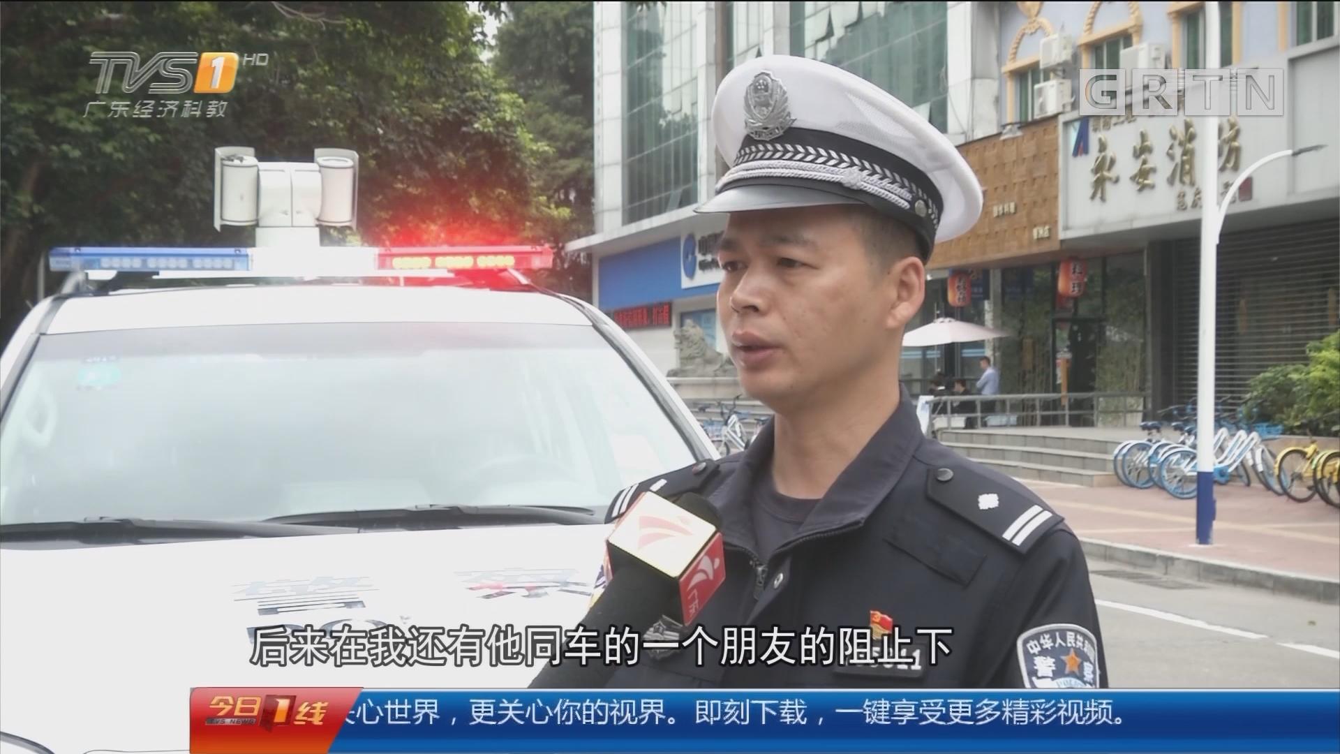 珠海香洲:母亲醉驾儿子闹事 母子双双被拘