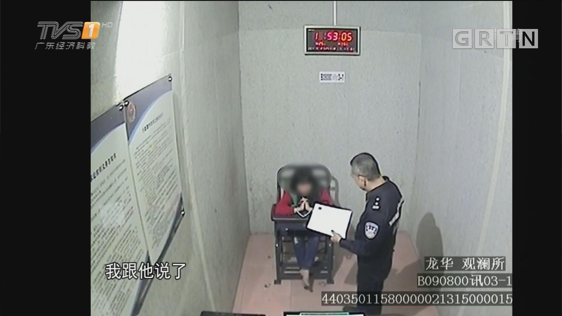 深圳:女子报假警 被警方依法处理