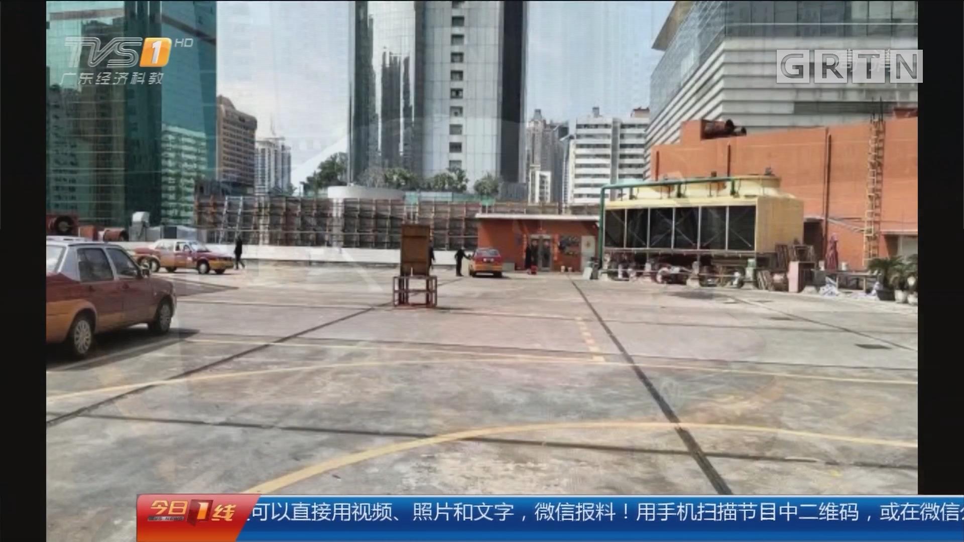 深圳罗湖:疯狂驾校 商场楼顶开练车场