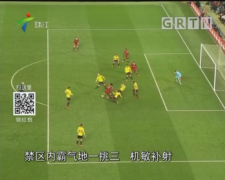 英超:萨拉赫上演大四喜 利物浦5—0沃特福德