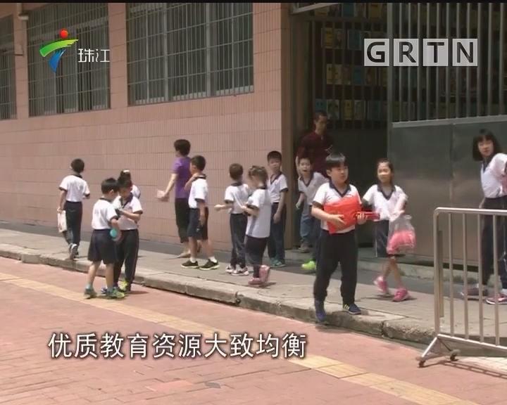 广东2020年前取消特长生招生