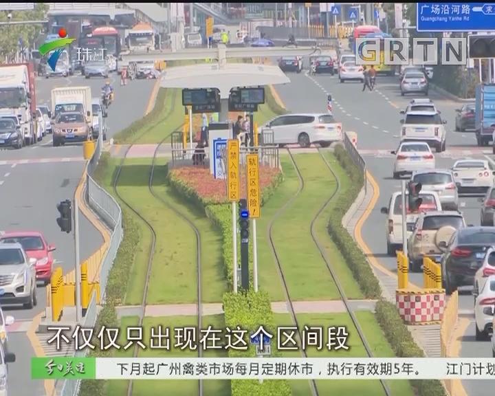 """深圳:吓人!首条有轨电车遭市民花式""""越轨"""""""