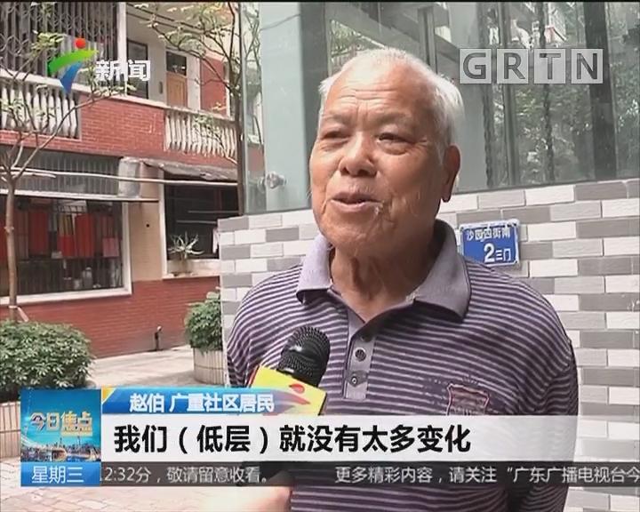 旧楼加装电梯:广州海珠 广重社区40多栋旧楼 超过一半已加装电梯