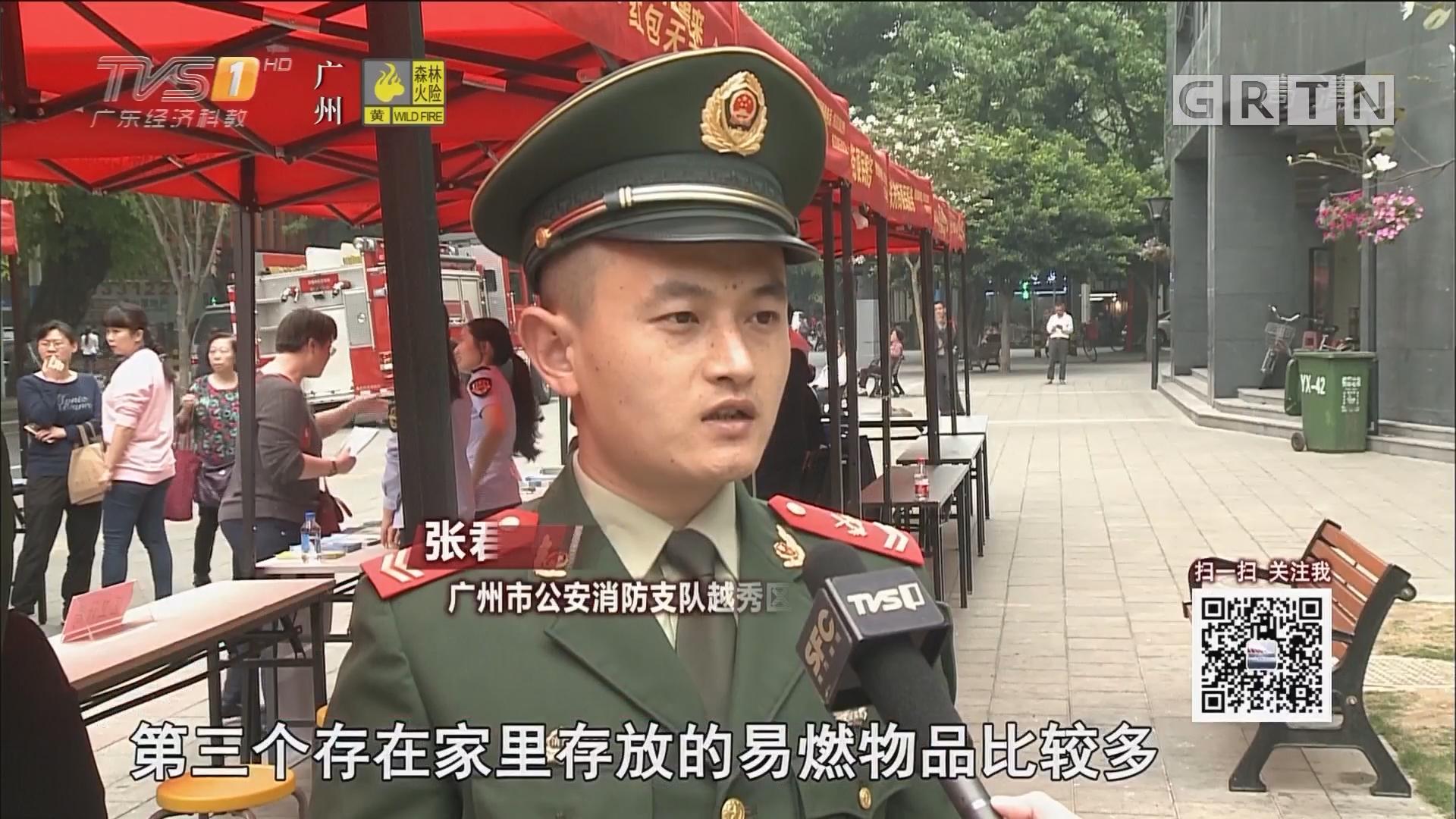 广州:救生技能现场get!消防叔叔手把手现场教学放大招
