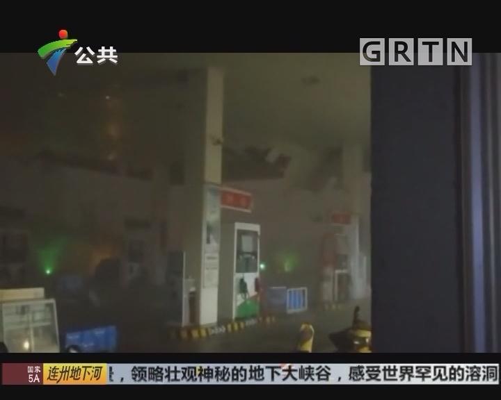 遭遇强对流天气 监控记录加油站受损经过