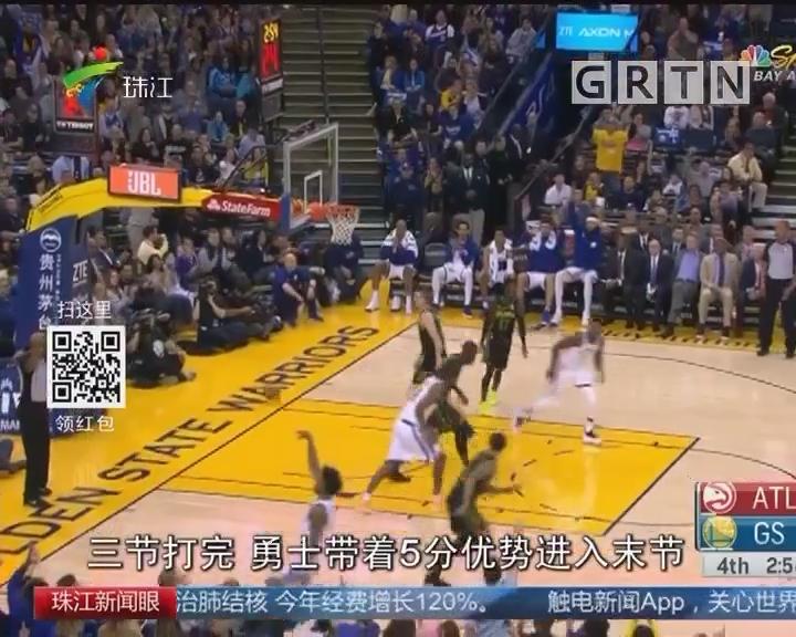 NBA:杨少侠末节连砍13分 勇士胜老鹰