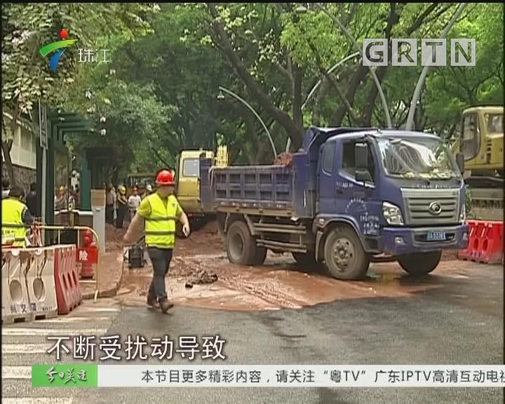 广州:环市东地下水管爆裂 早高峰大塞车