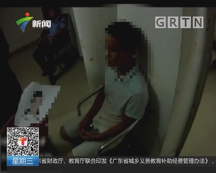 广州:女子网上交友遇骗子 人财两空