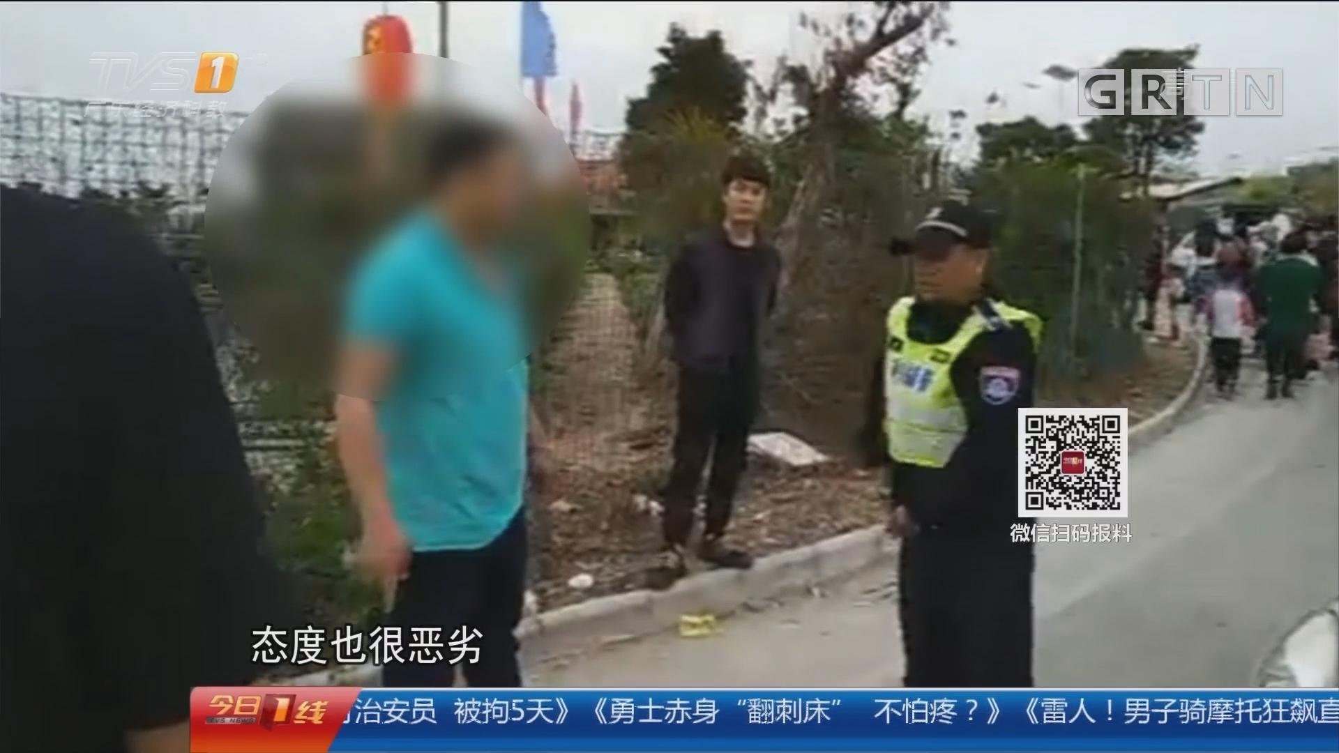 顺德:醉猫酒后闹事拳打治安员 被拘5天