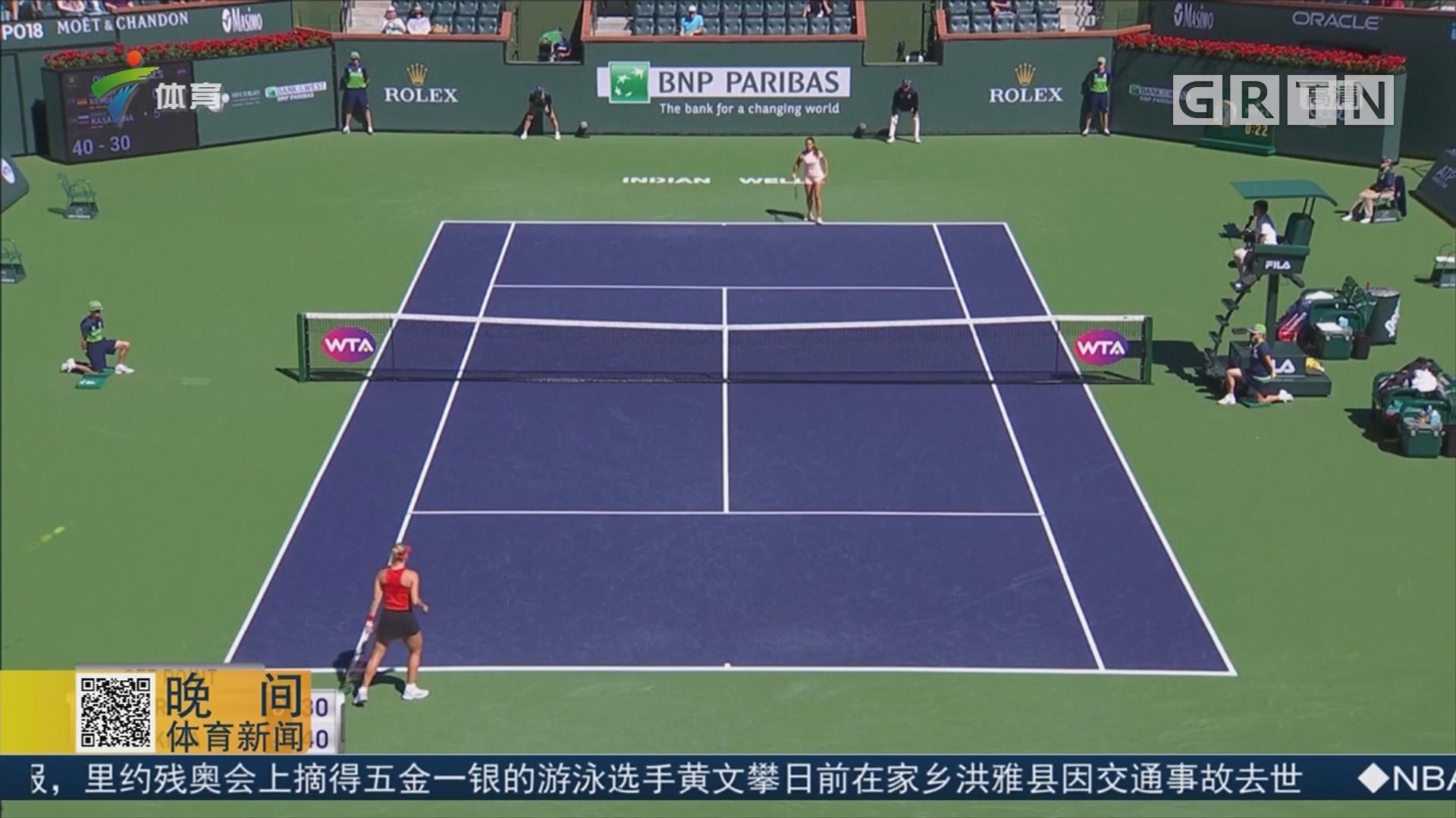 WTA印第安维尔斯赛 卡萨金娜横扫科贝尔晋级