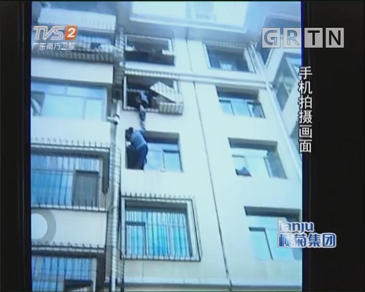 """男童悬挂窗外 """"托举哥""""奋力相救"""