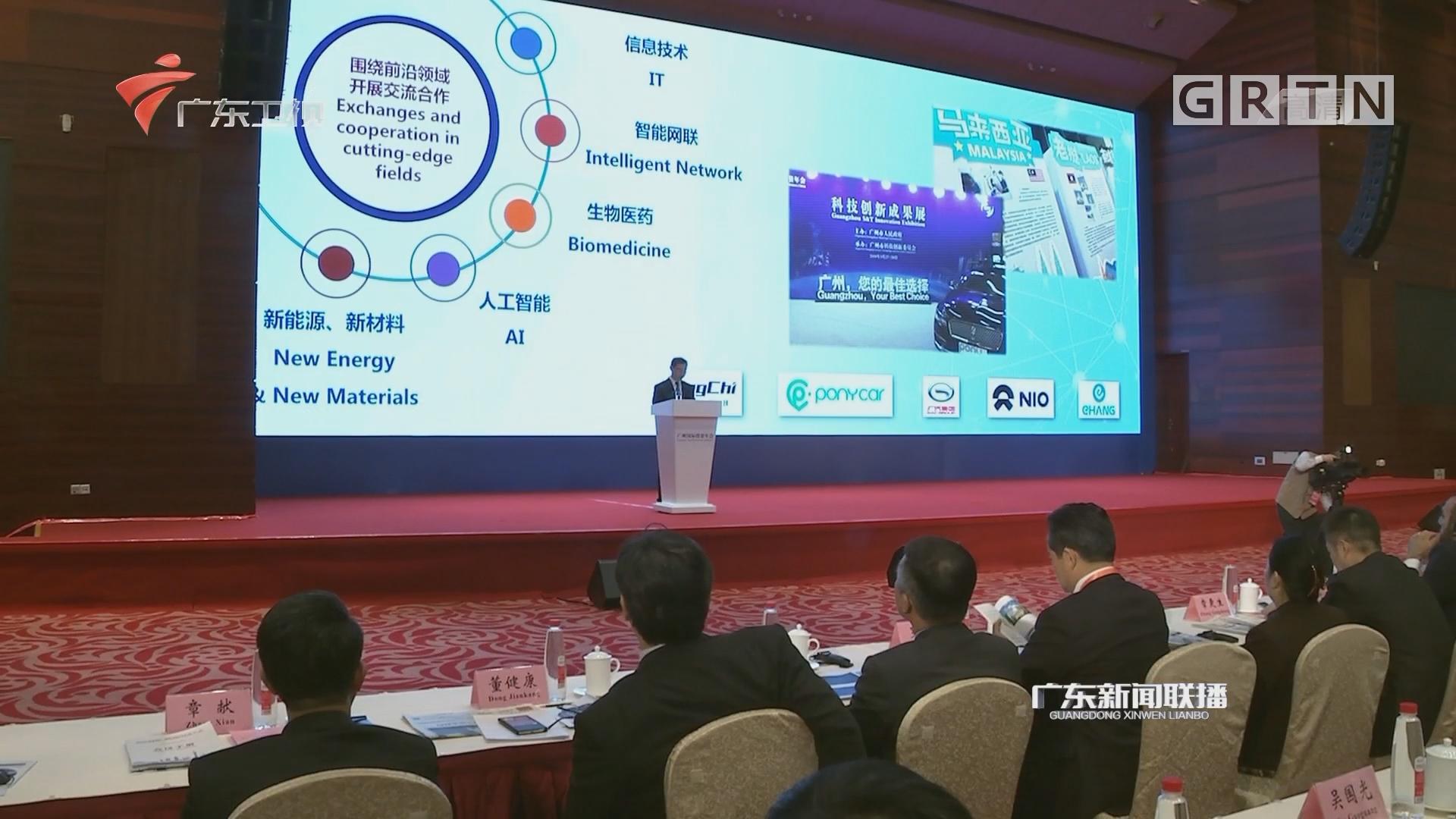 2018中国广州国际投资年会:广州 您的最佳选择