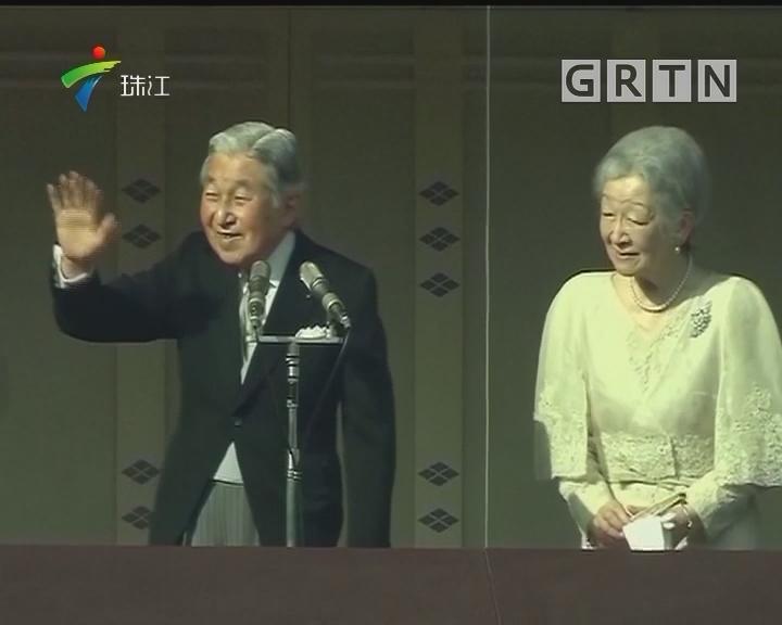 日本明仁天皇明春退位