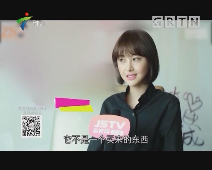 """娱乐圈小花大比拼:谁会是下一个""""范冰冰""""?"""