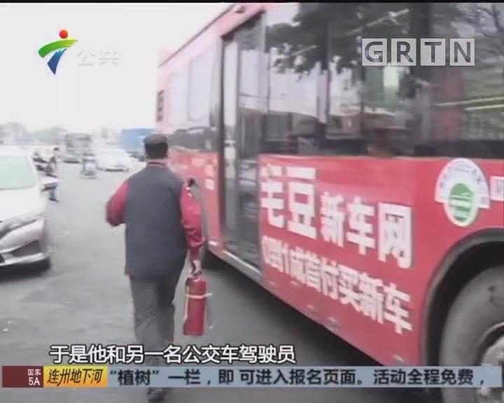 广州:深夜货车半路起火 公交司机英勇灭火