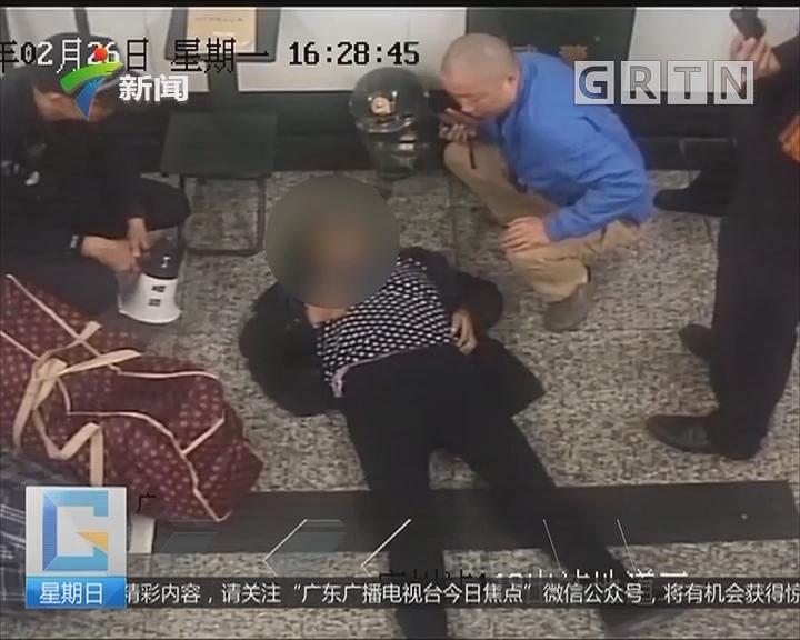 广州火车站:旅客下车突发急病 多方抢救赢生机