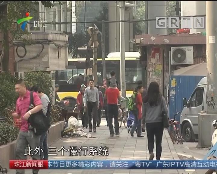 广州今年首批旧改名单出炉