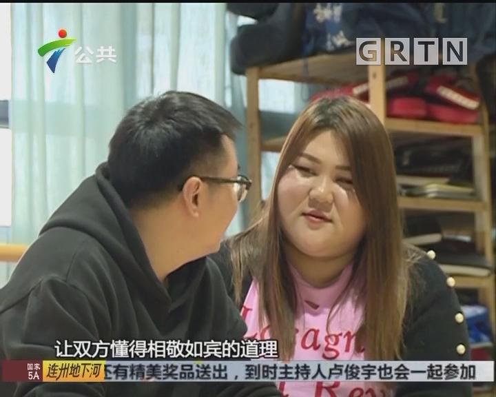 深圳:婚礼上新娘手劈木板 惊呆宾客