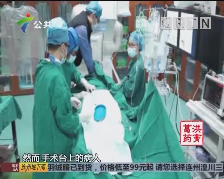 中山:男子突发心肌梗塞 医生展开生死营救