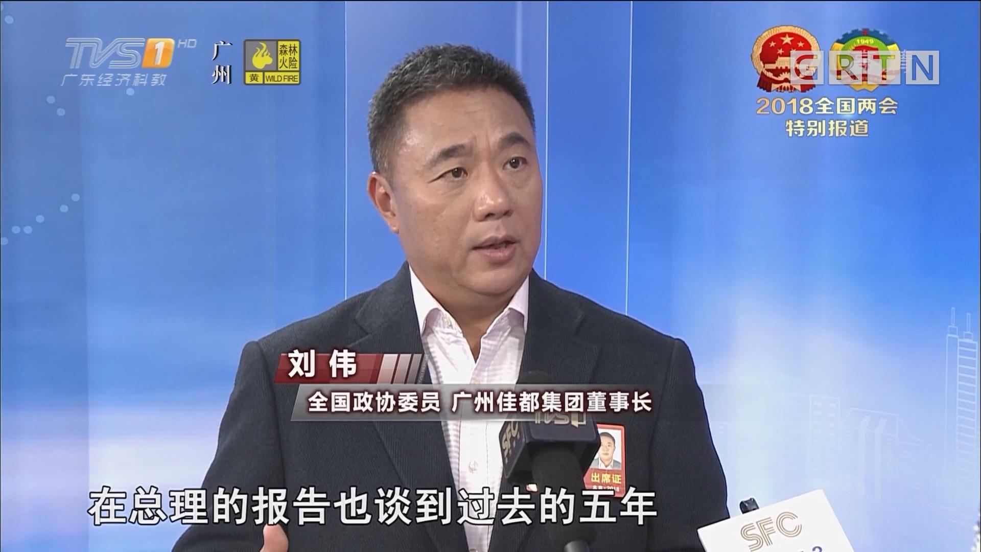 北京时间 专访全国政协委员刘伟:中国人工智能产业如何弯道超车