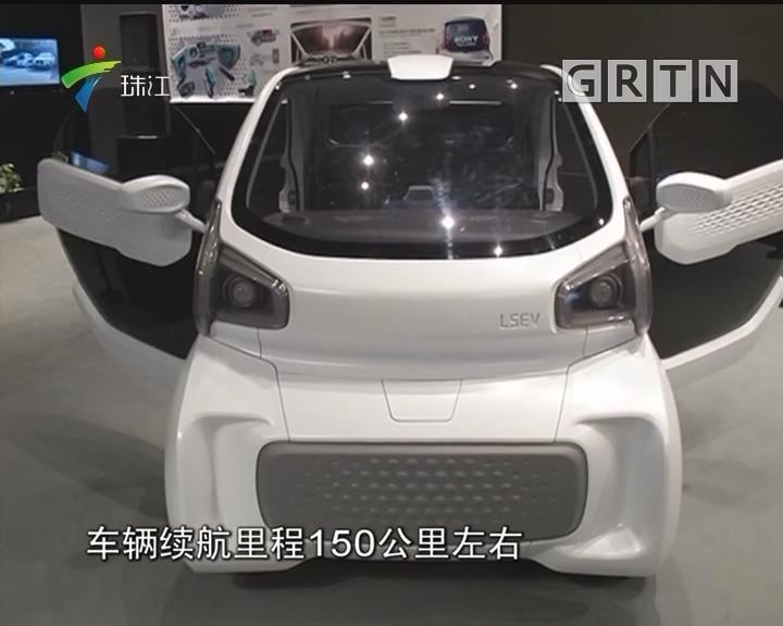 沪现全球首款3D打印电动车