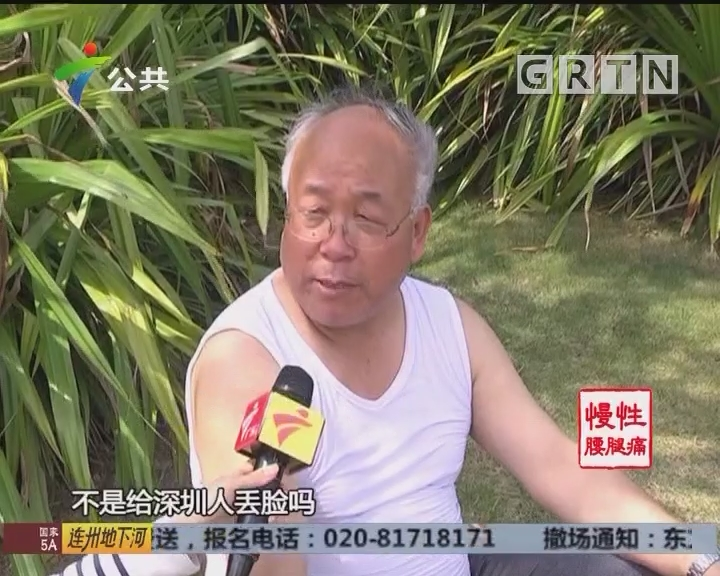 深圳:凌晨偷捕野生生蚝 违法者已被控制