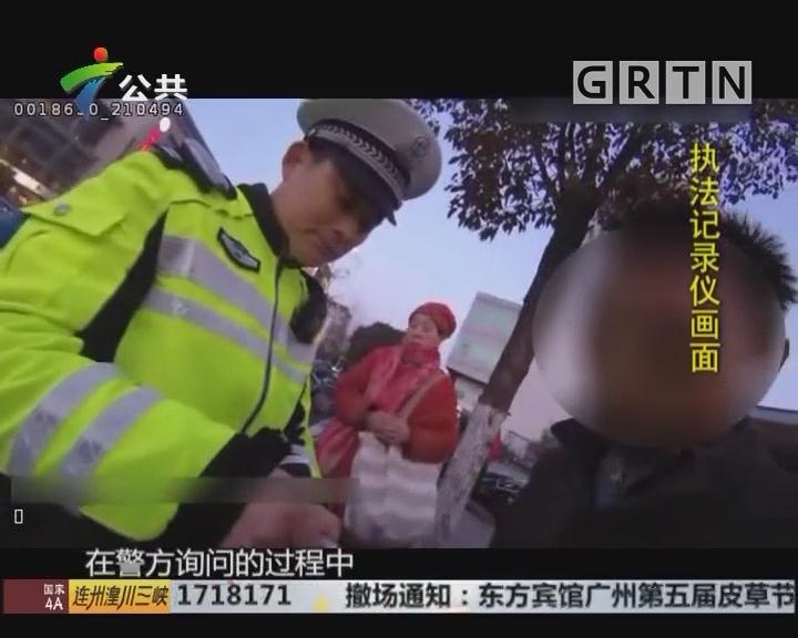 男子无牌驾驶摩托车 被交警拦下
