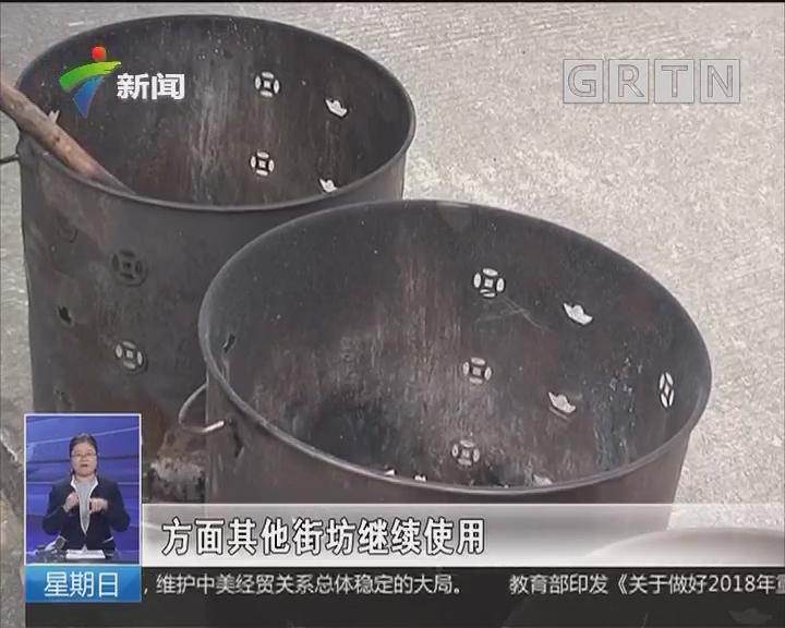 广州:郊区墓园迎来清明节前拜祭小高峰