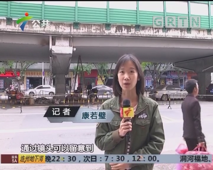 惠州:立交桥出现裂痕 疑似桥墩下沉