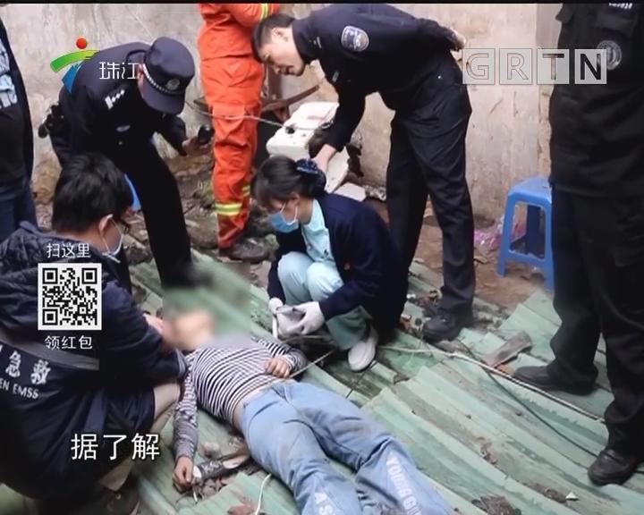 深圳女子网贷过多跳楼