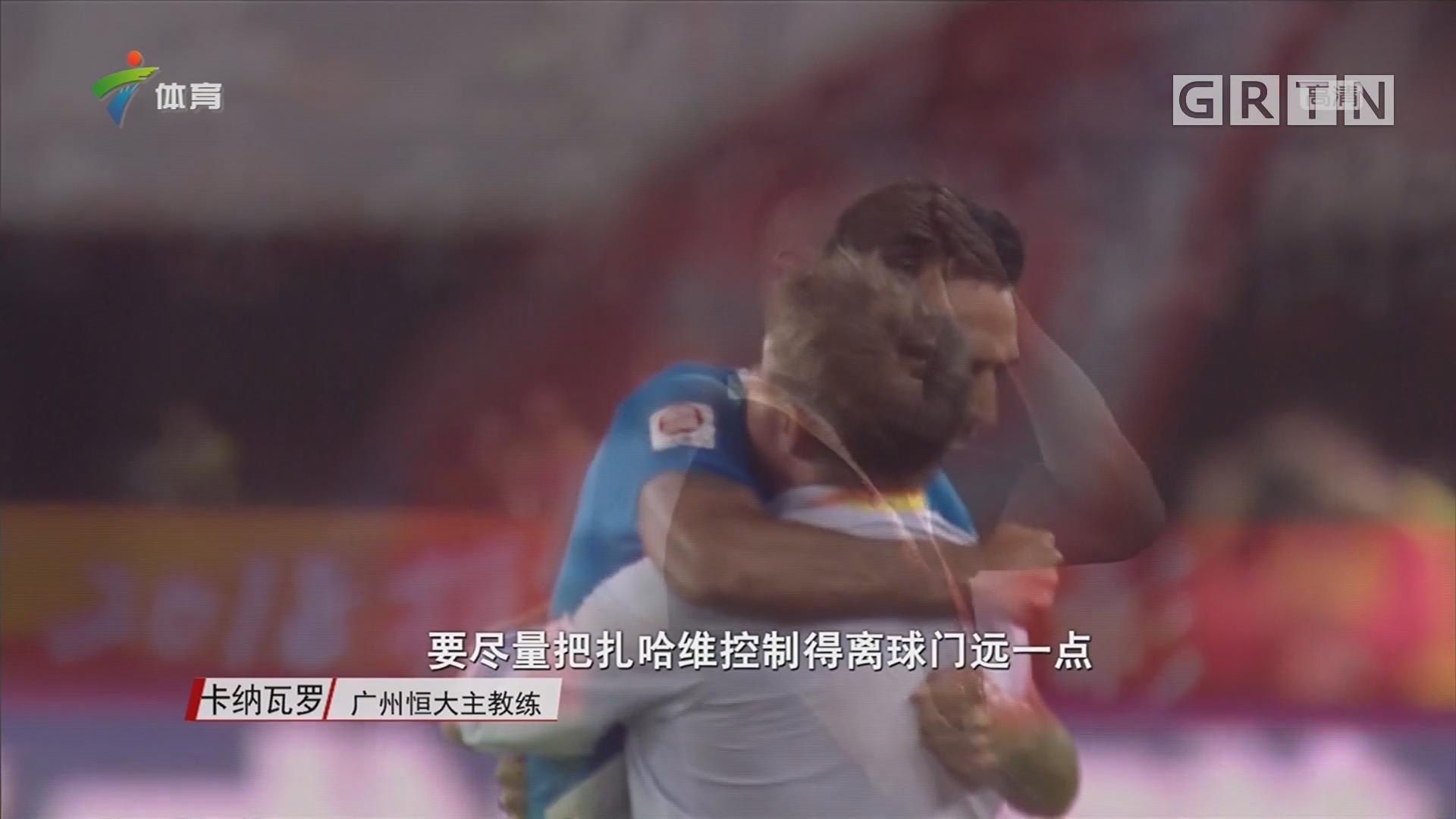 扎哈维——每逢广州德比必有进球