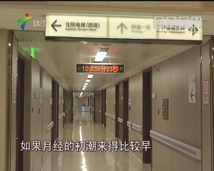 """乳腺癌已成女性""""最大杀手"""" 广州成立500万慈善基金"""