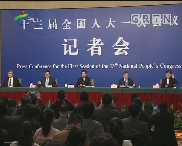 十三届全国人大一次会议记者会 商务部负责人答记者问