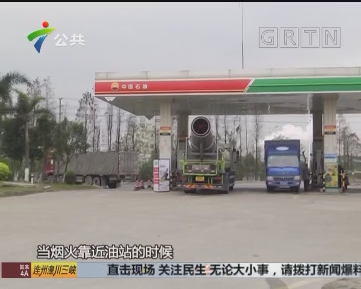 佛山:为找灭火器 司机将着火货车开进加油站