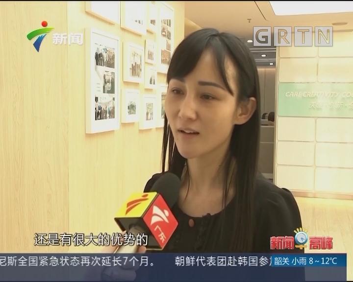 南粤回响 广东各界干部群众:总书记重要讲话催人奋进