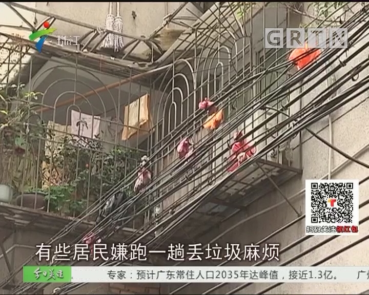 高楼住户频抛垃圾 人车路过心惊惊
