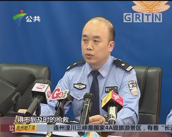 2月份广州涉酒交通事故下降4成