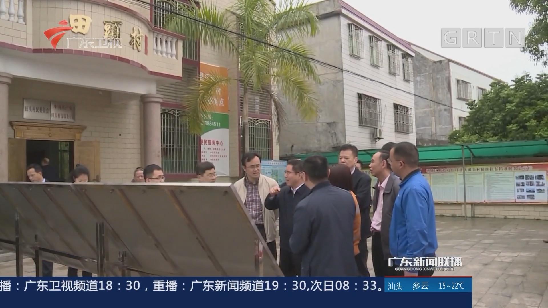 广东:持续有力推动乡村振兴产业兴旺