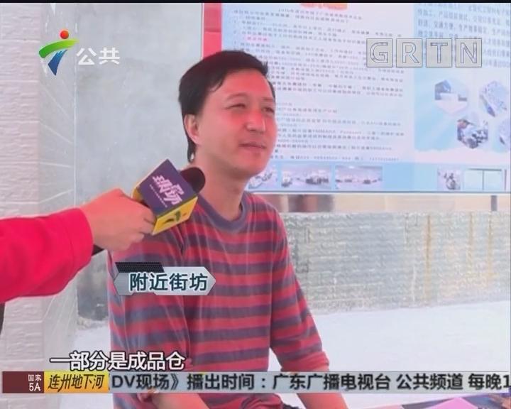 广州:厂房3楼仓库着火 消防紧急扑救
