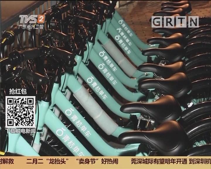 深圳:共享单车违规投放 交委要求整改