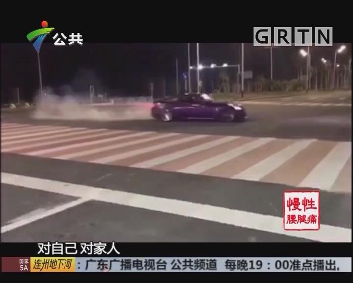 汕头:高速驾车拍视频 深夜飙车东海岸
