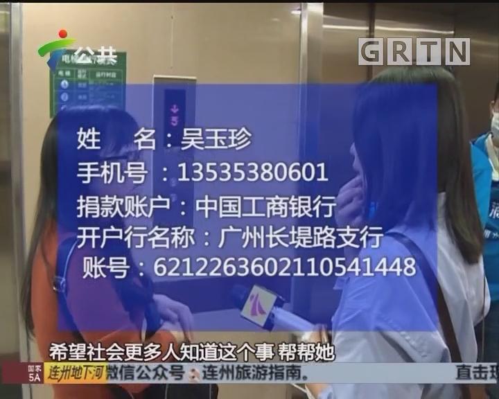 江门男孩患白血病 急需配型与治疗