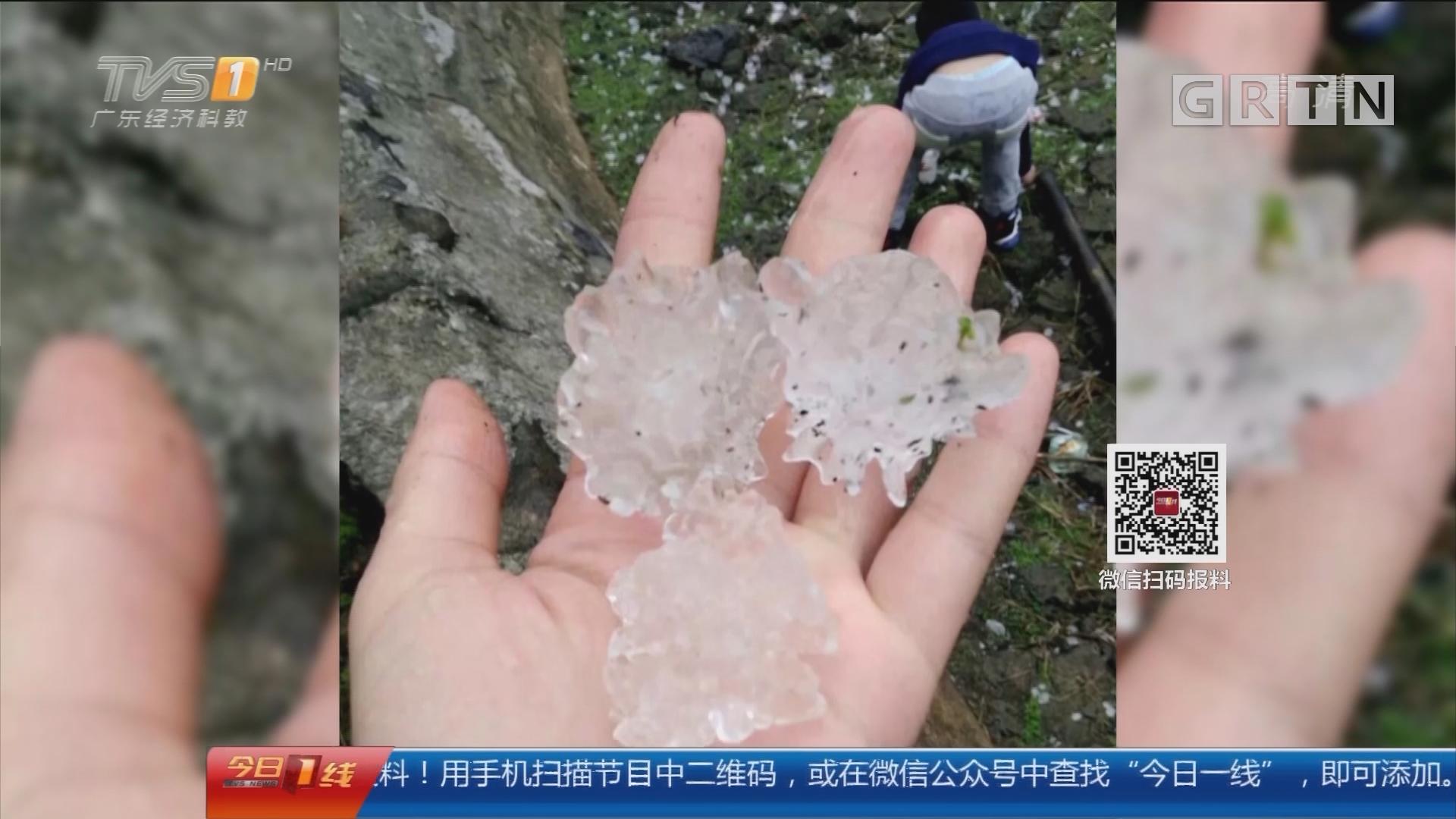 天气:连州突降冰雹 现强对流天气