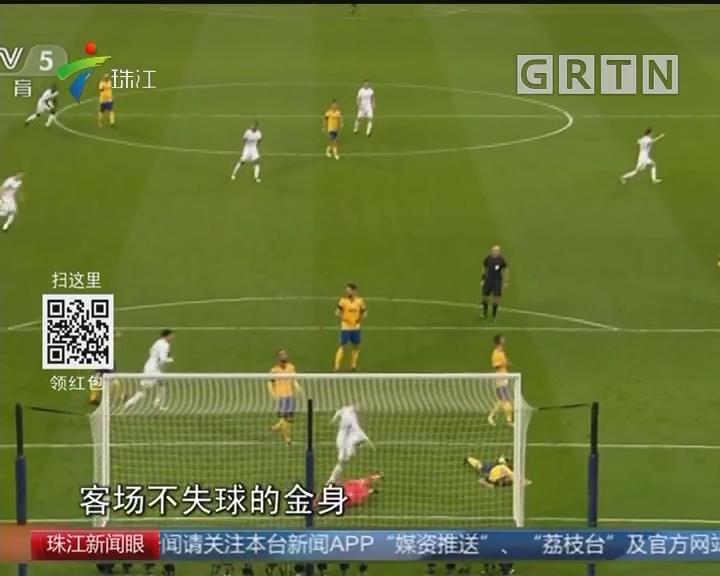 欧冠:尤文客场逆转热刺晋级八强