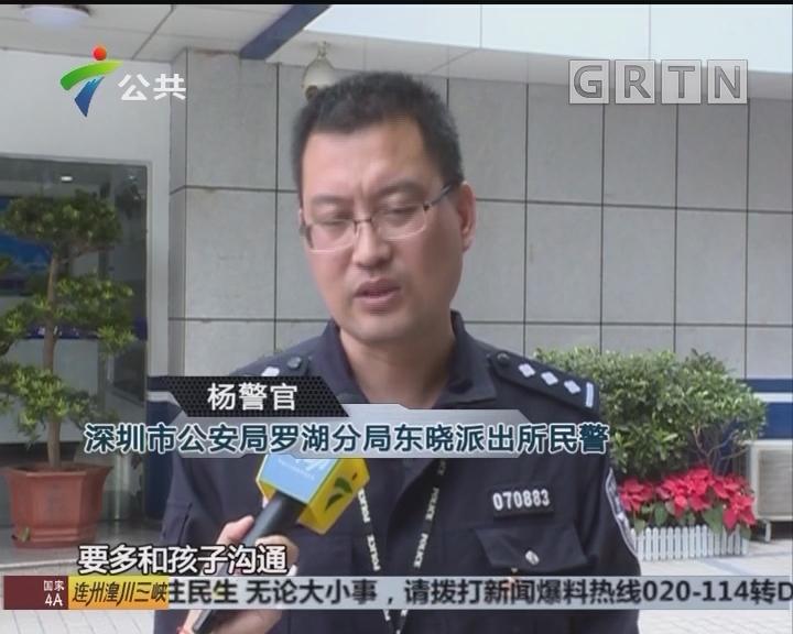 深圳:男子入室抢劫 警方五小时迅速破获