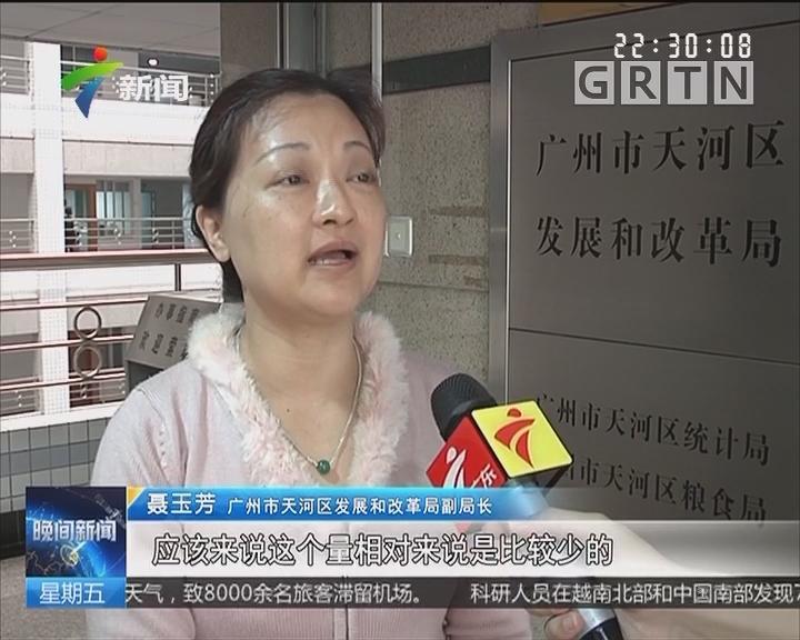 记者调查:广州慢充桩占比超九成 充电桩前路何方?
