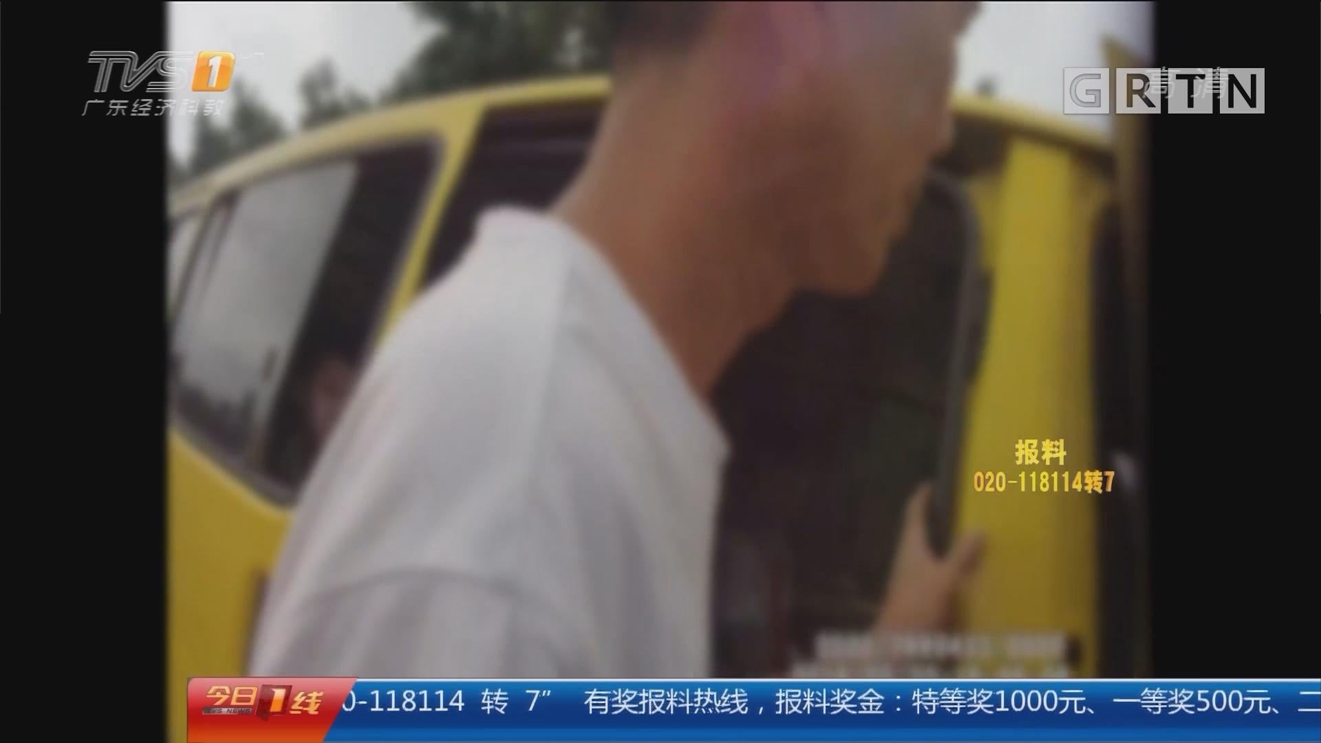 江门台山:面包车伪装成校车 塞16名学生被截停